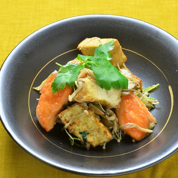 秋鮭ときのこ、厚揚げ炒め