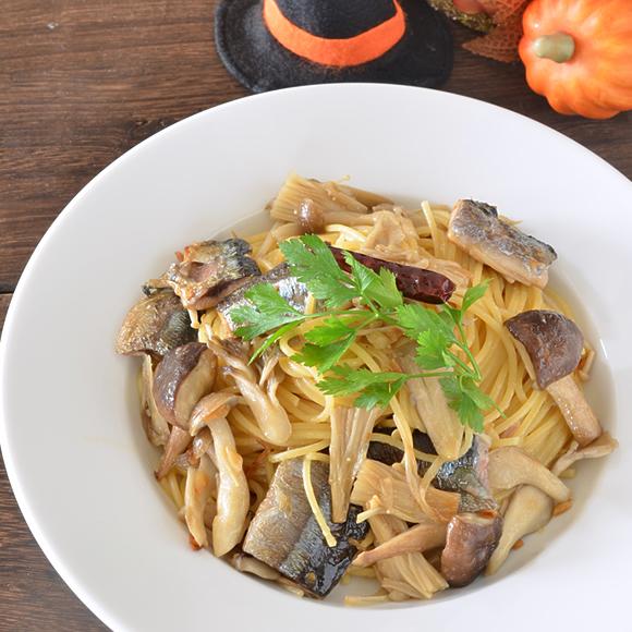 秋刀魚ときのこの和風ペペロンチーノ