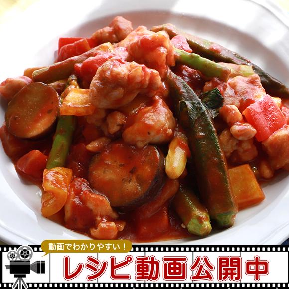 げん気鶏と夏野菜のカポナータ