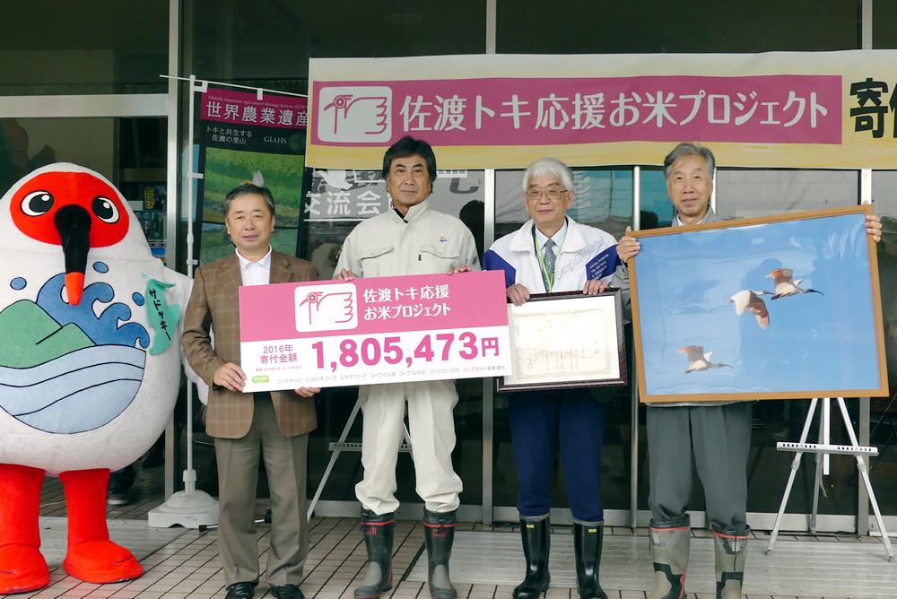 左から、JA佐渡 齊藤経営管理委員会会長、佐渡市 三浦市長、コープにいがた小林理事長、コープネット 赤松理事長
