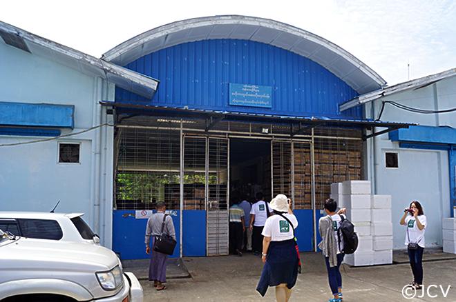 都市ヤンゴンの中央保冷庫の写真