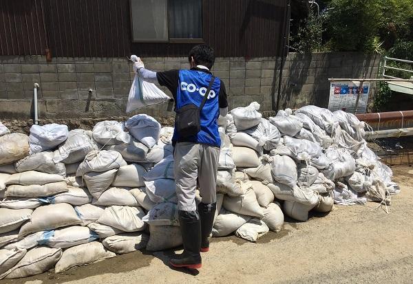 広島市安芸区での支援活動