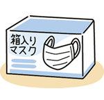2021_09_03masuku.jpg