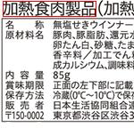 1911_01qa_kakouniku.jpg
