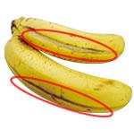 201707_02qa_banana.jpg